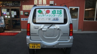 DSCF0506.JPG