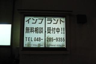 P1010139.JPG